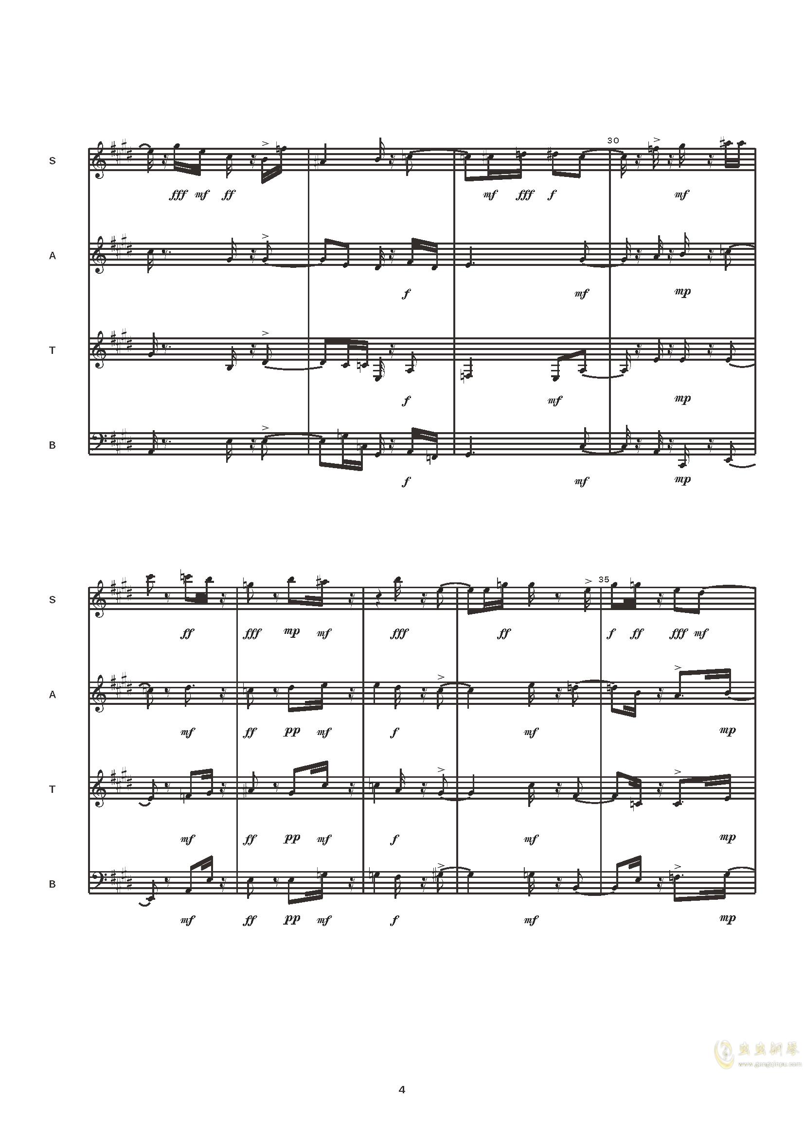 Dance in Blues钢琴谱 第6页