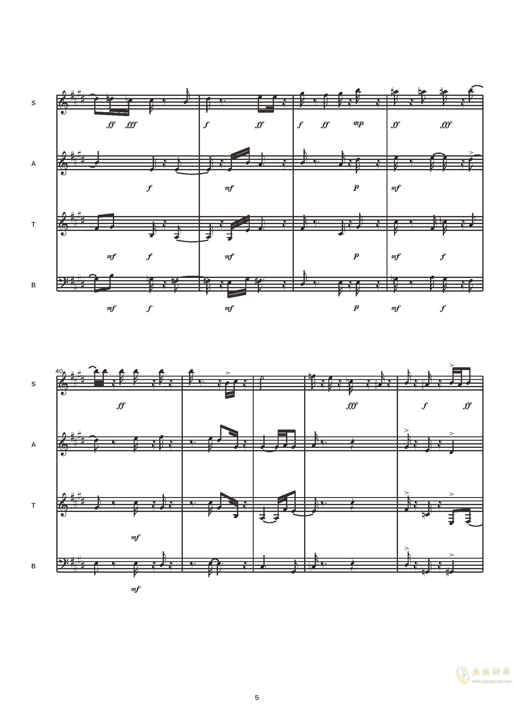 Dance in Blues钢琴谱 第7页