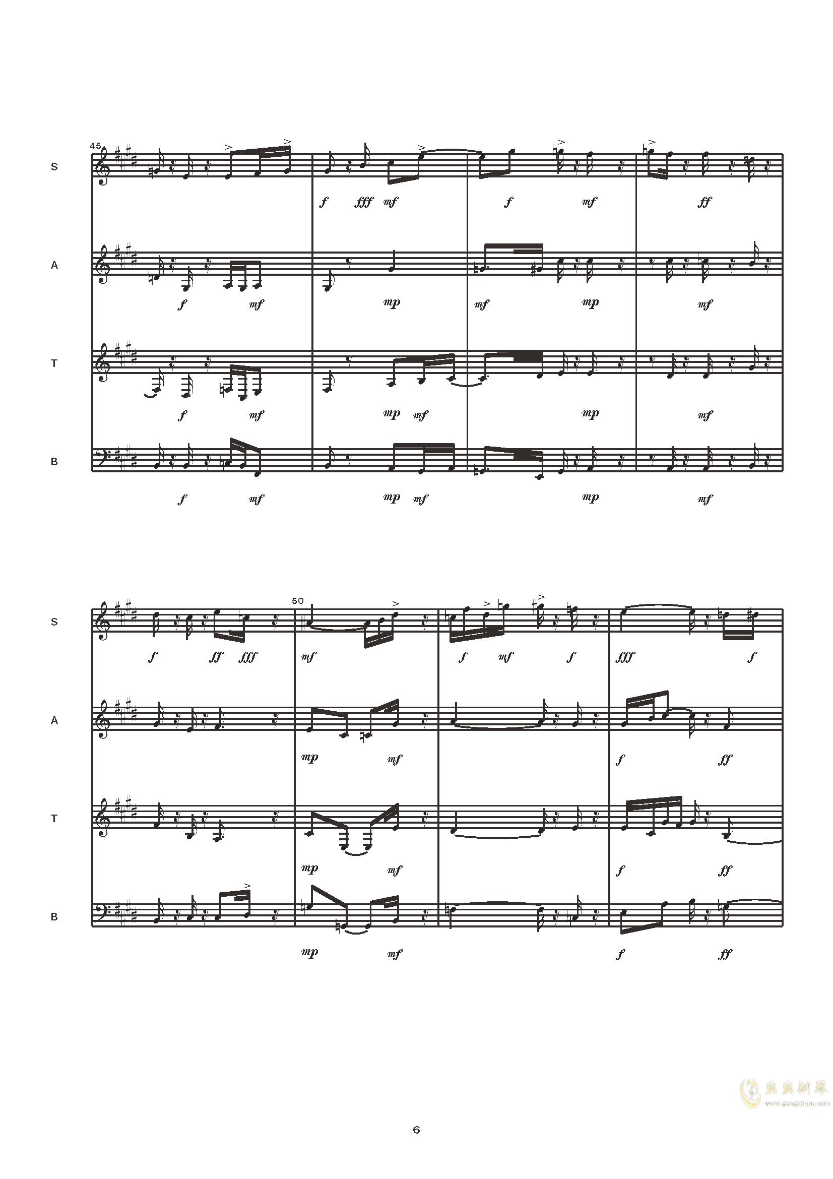 Dance in Blues钢琴谱 第8页