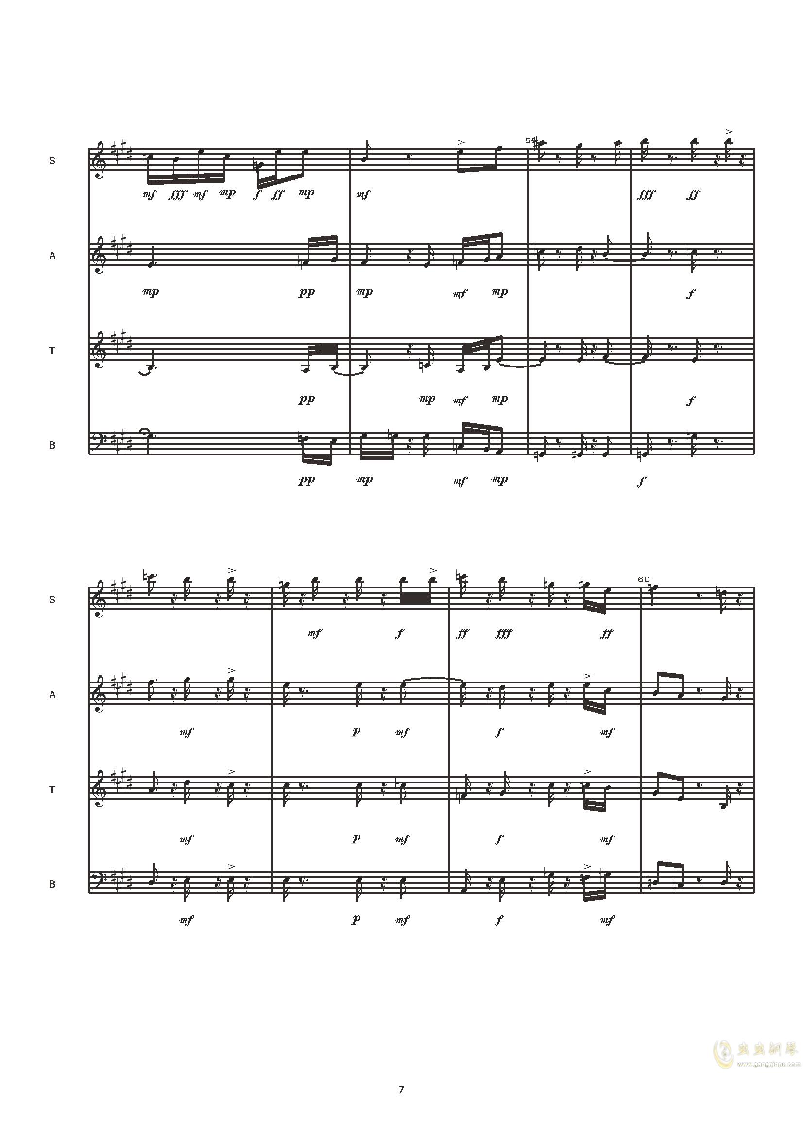 Dance in Blues钢琴谱 第9页