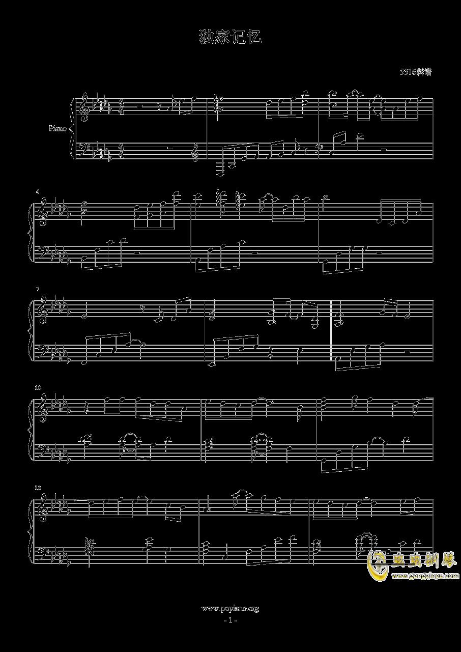 独家记忆钢琴谱 第1页