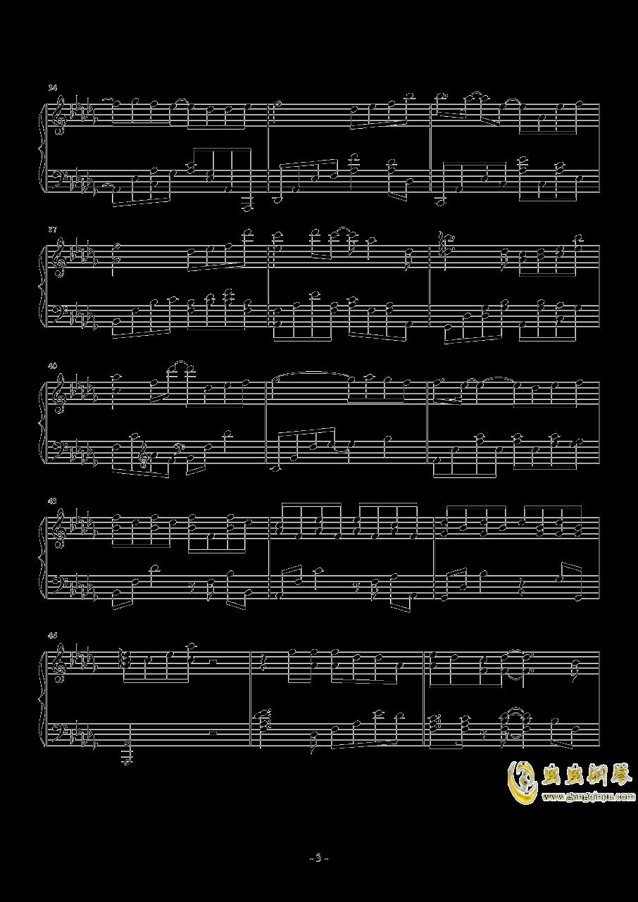 独家记忆钢琴谱 第3页