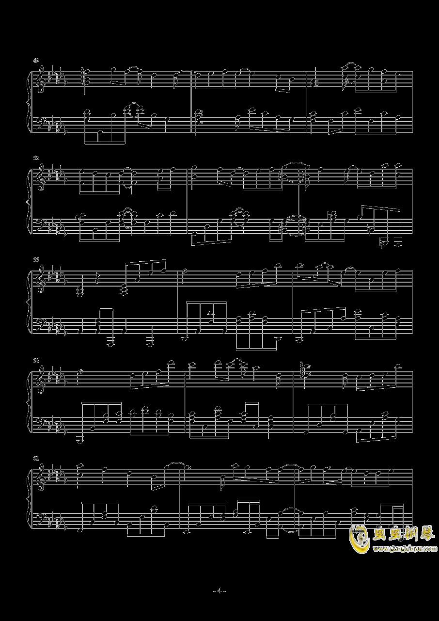 独家记忆钢琴谱 第4页