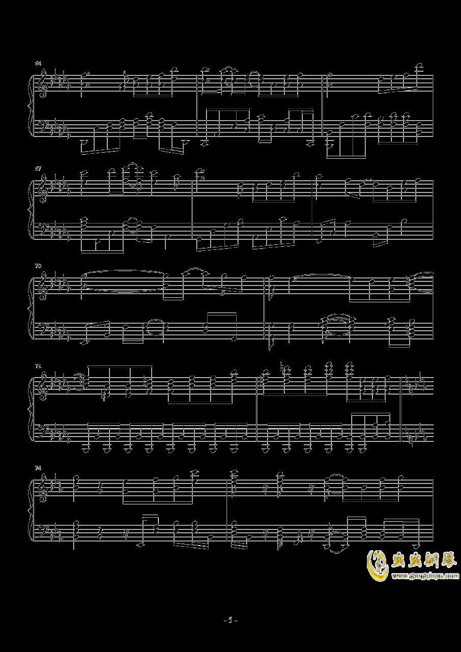 独家记忆钢琴谱 第5页