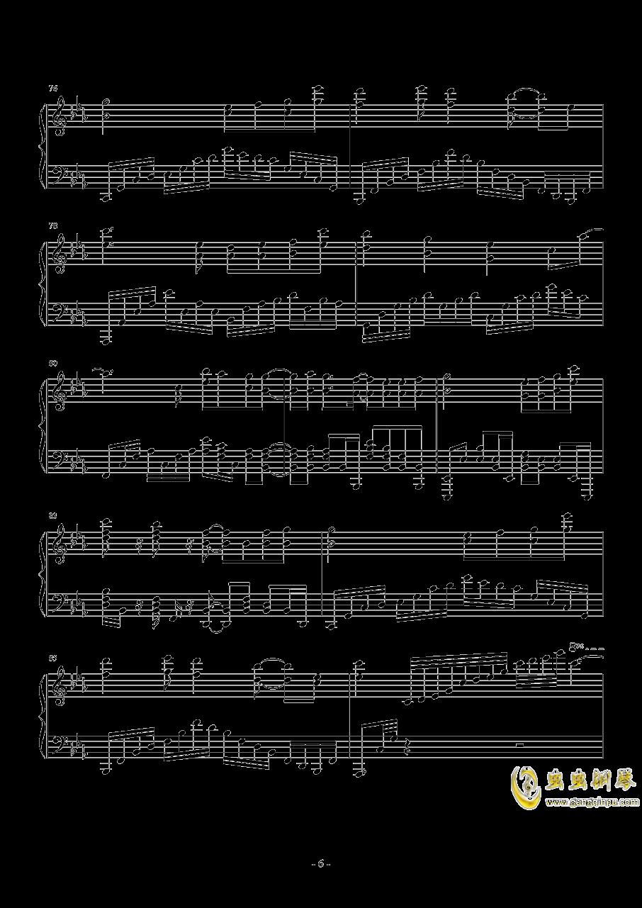 独家记忆钢琴谱 第6页