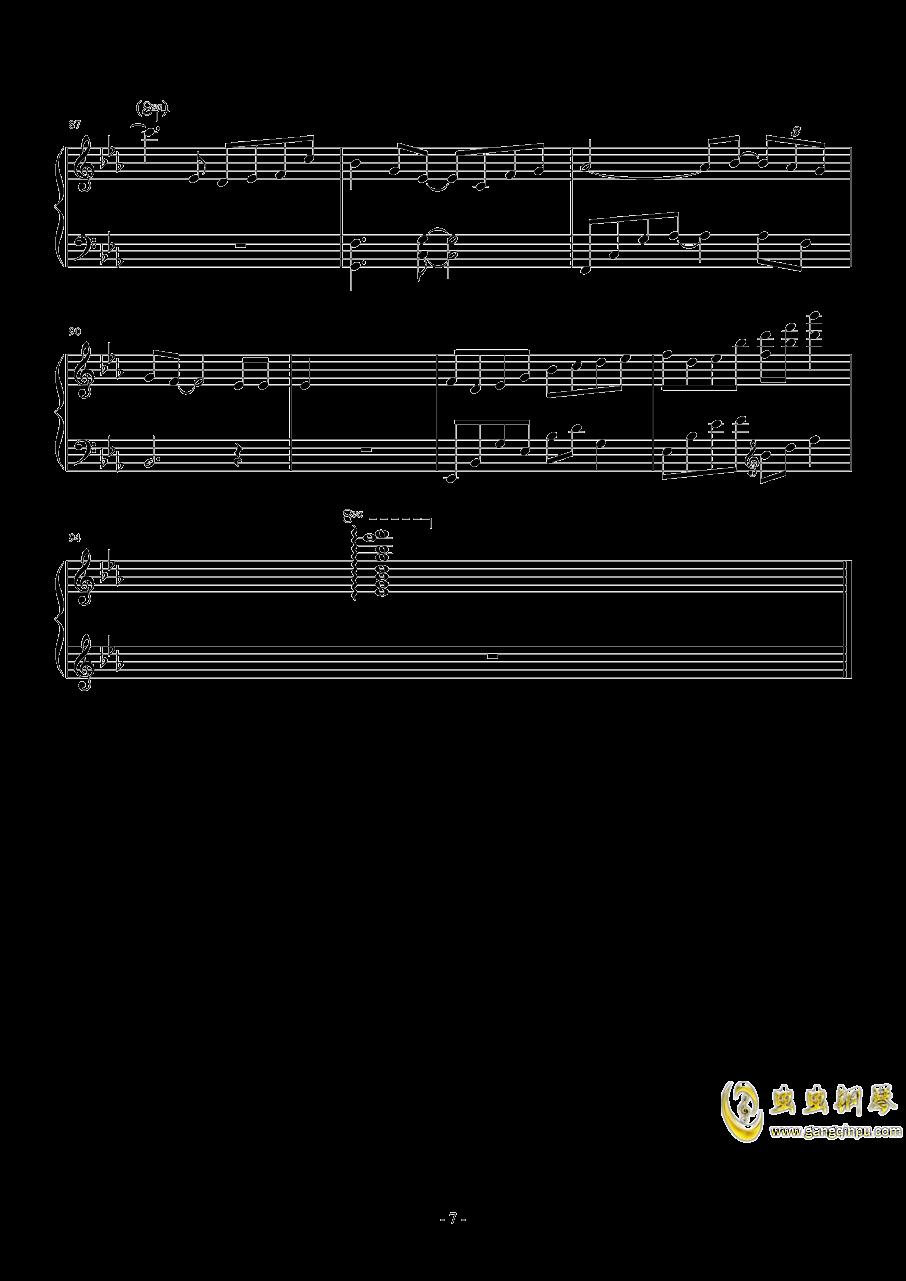独家记忆钢琴谱 第7页