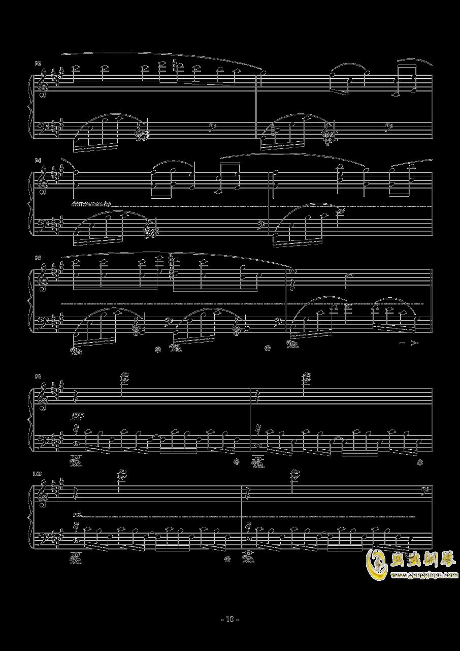 のとおり道钢琴谱 第10页