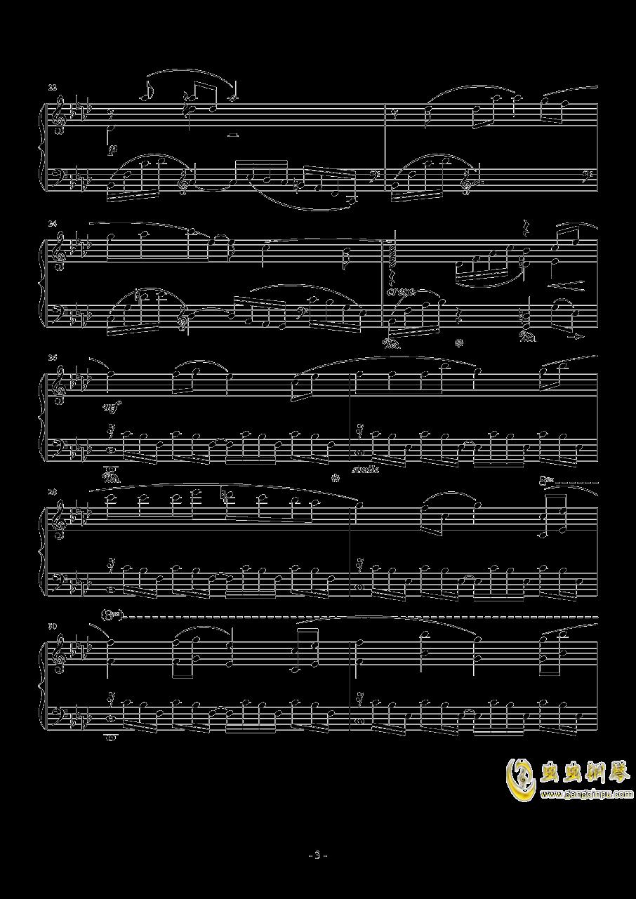 のとおり道钢琴谱 第3页
