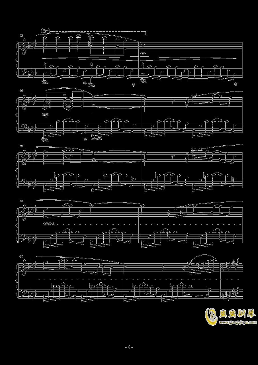 のとおり道钢琴谱 第4页