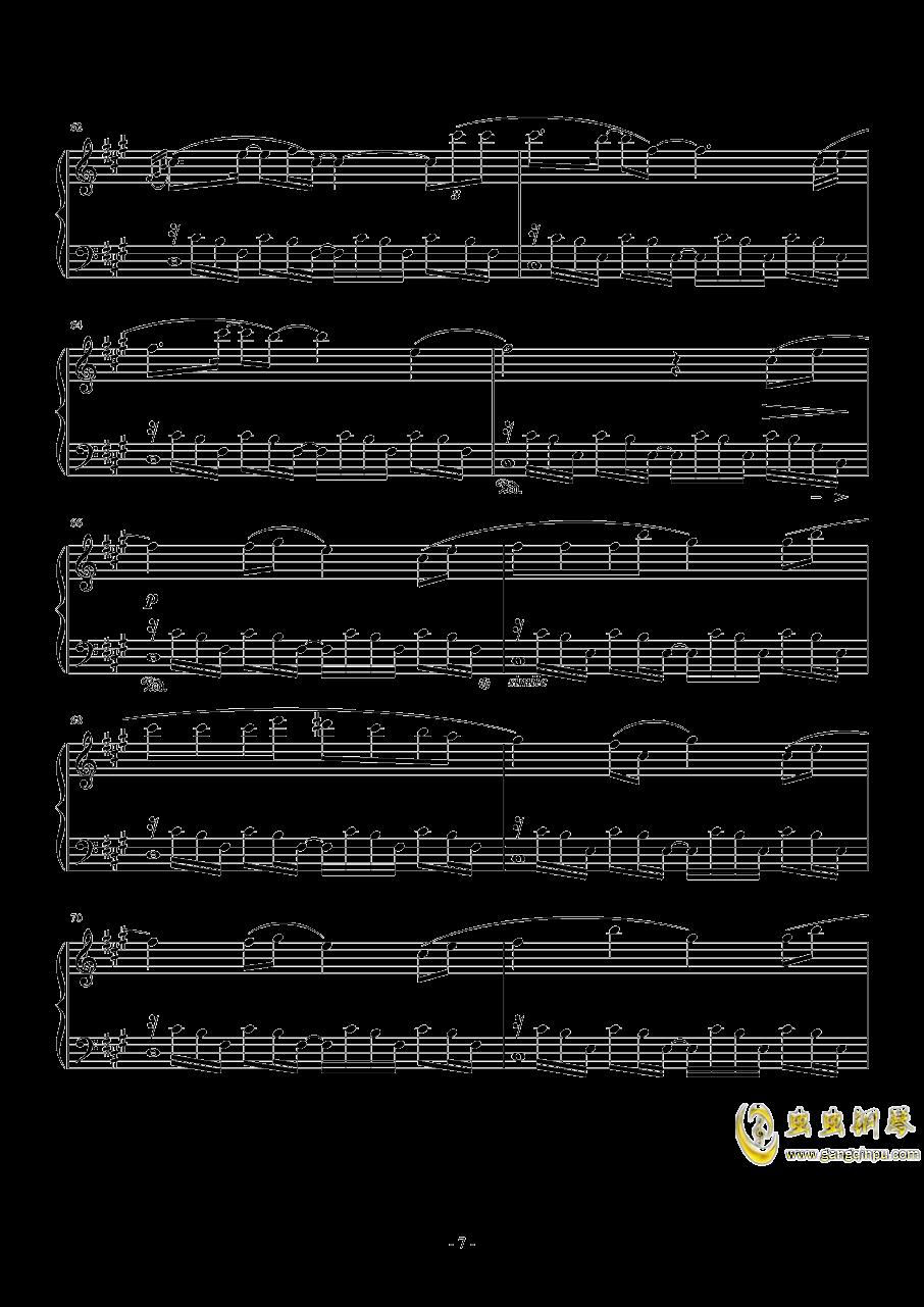 のとおり道钢琴谱 第7页