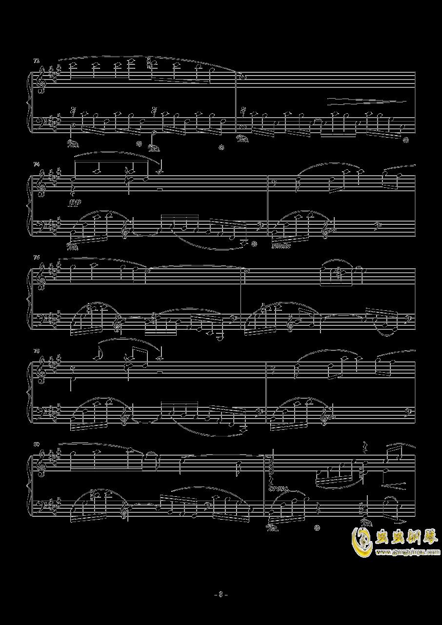 のとおり道钢琴谱 第8页