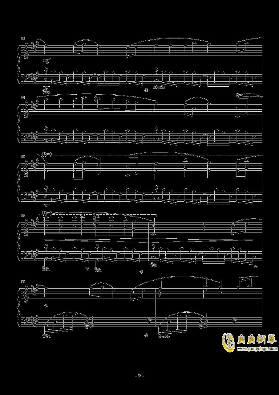 のとおり道钢琴谱 第9页