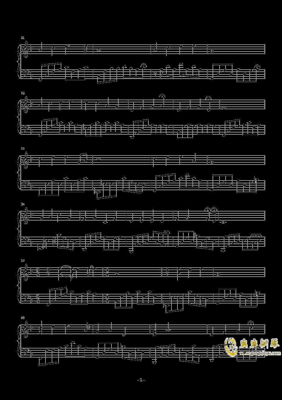 望江水钢琴谱 第2页