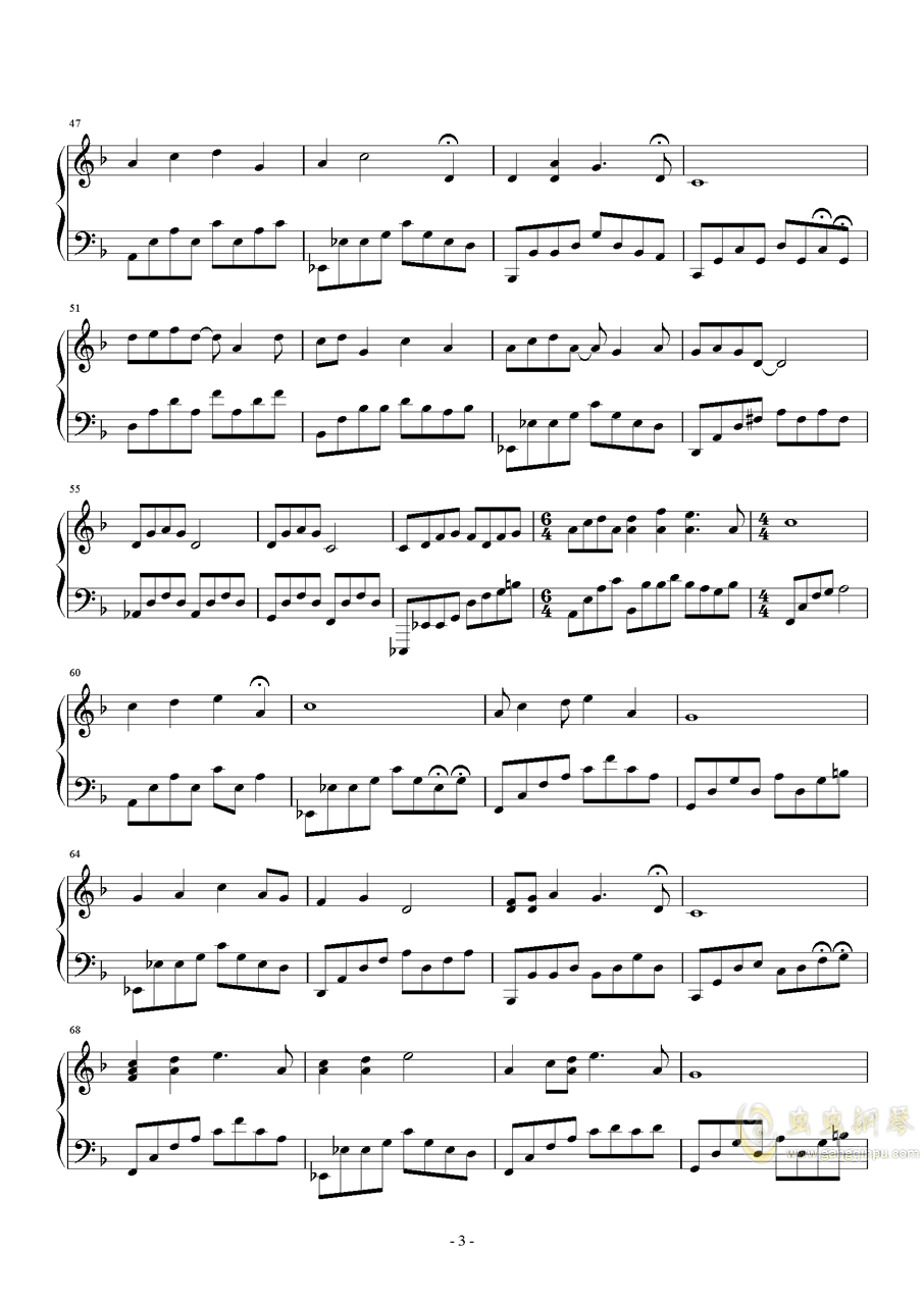 望江水钢琴谱 第3页