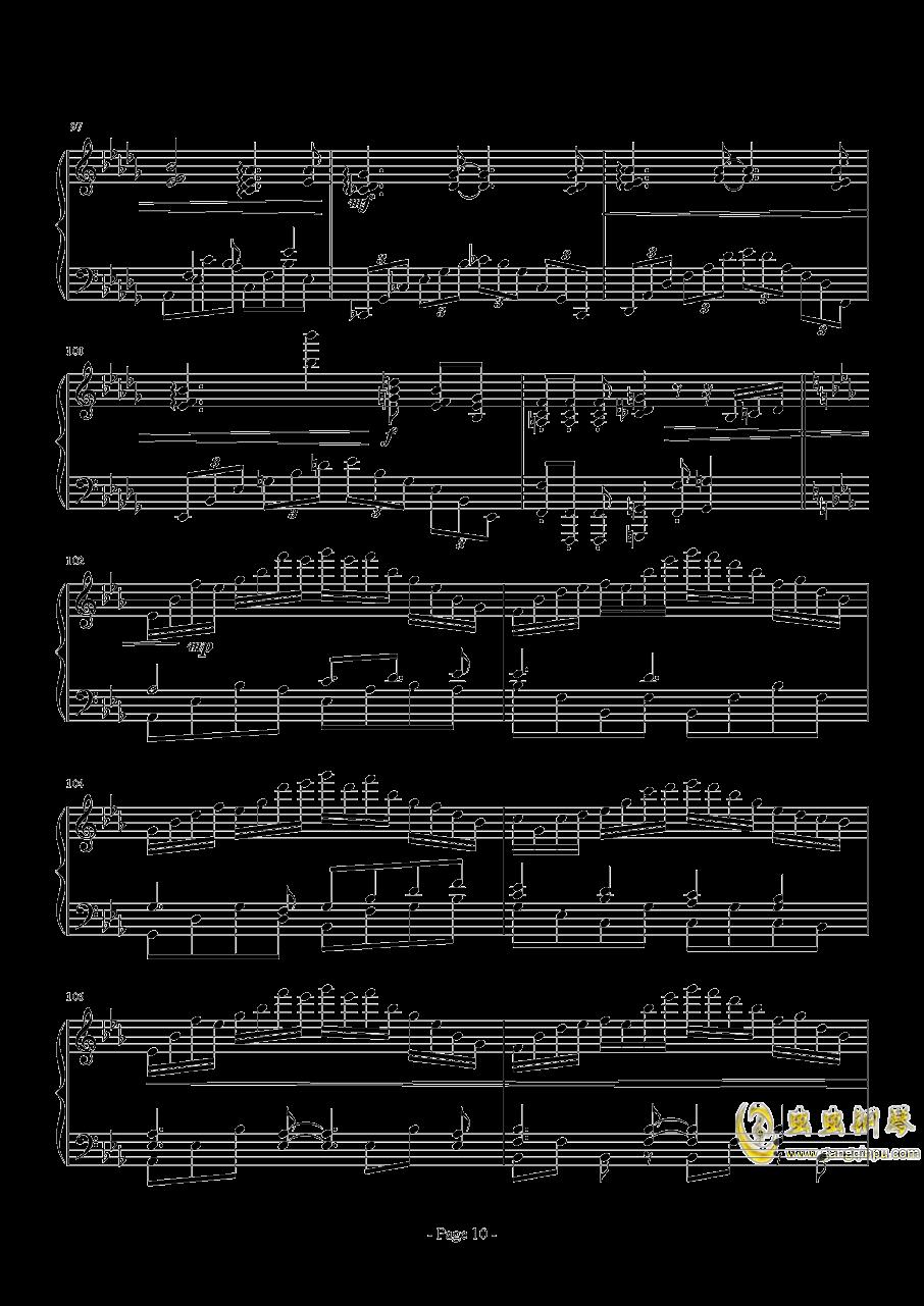 前进路上的欢乐时光钢琴谱 第10页