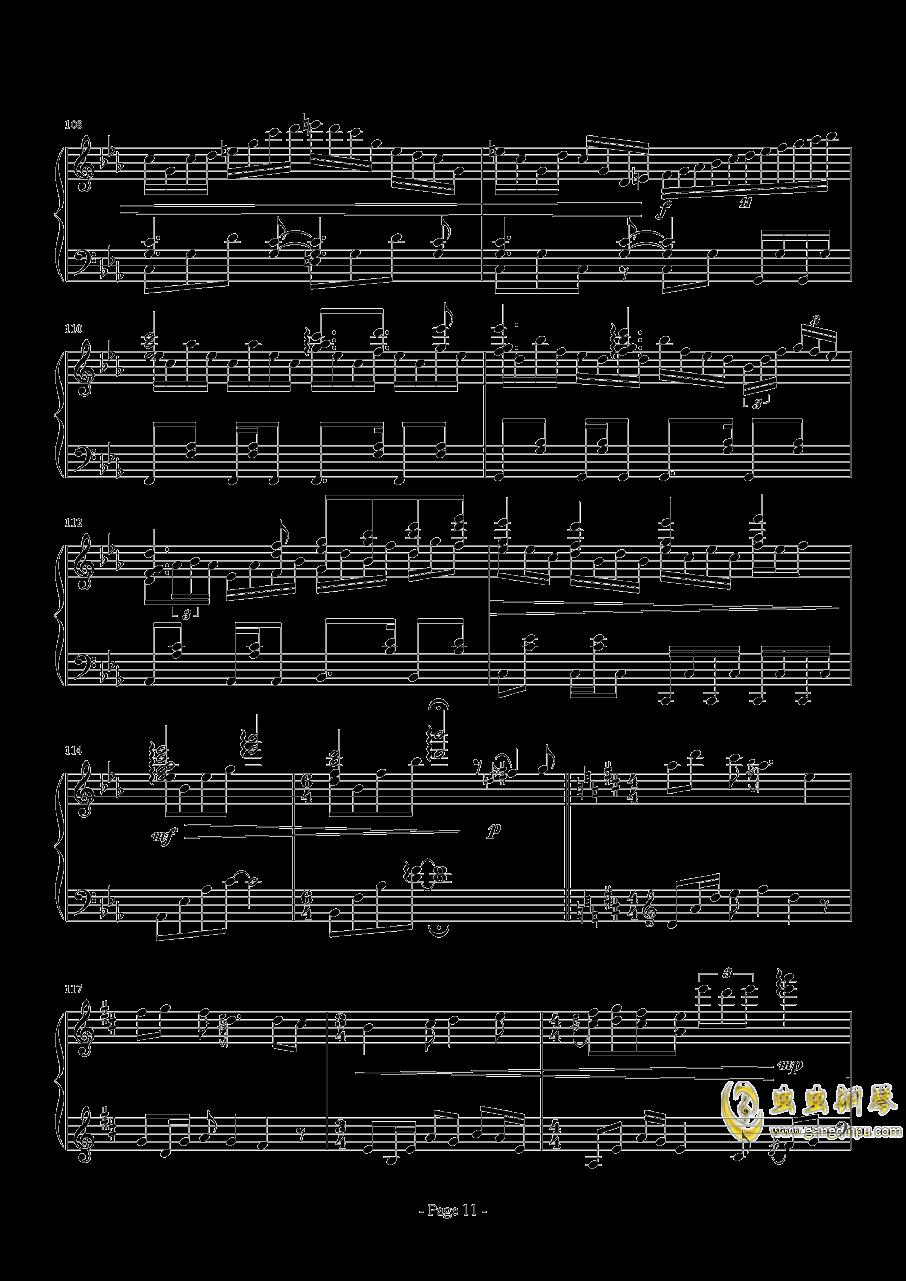 前进路上的欢乐时光钢琴谱 第11页