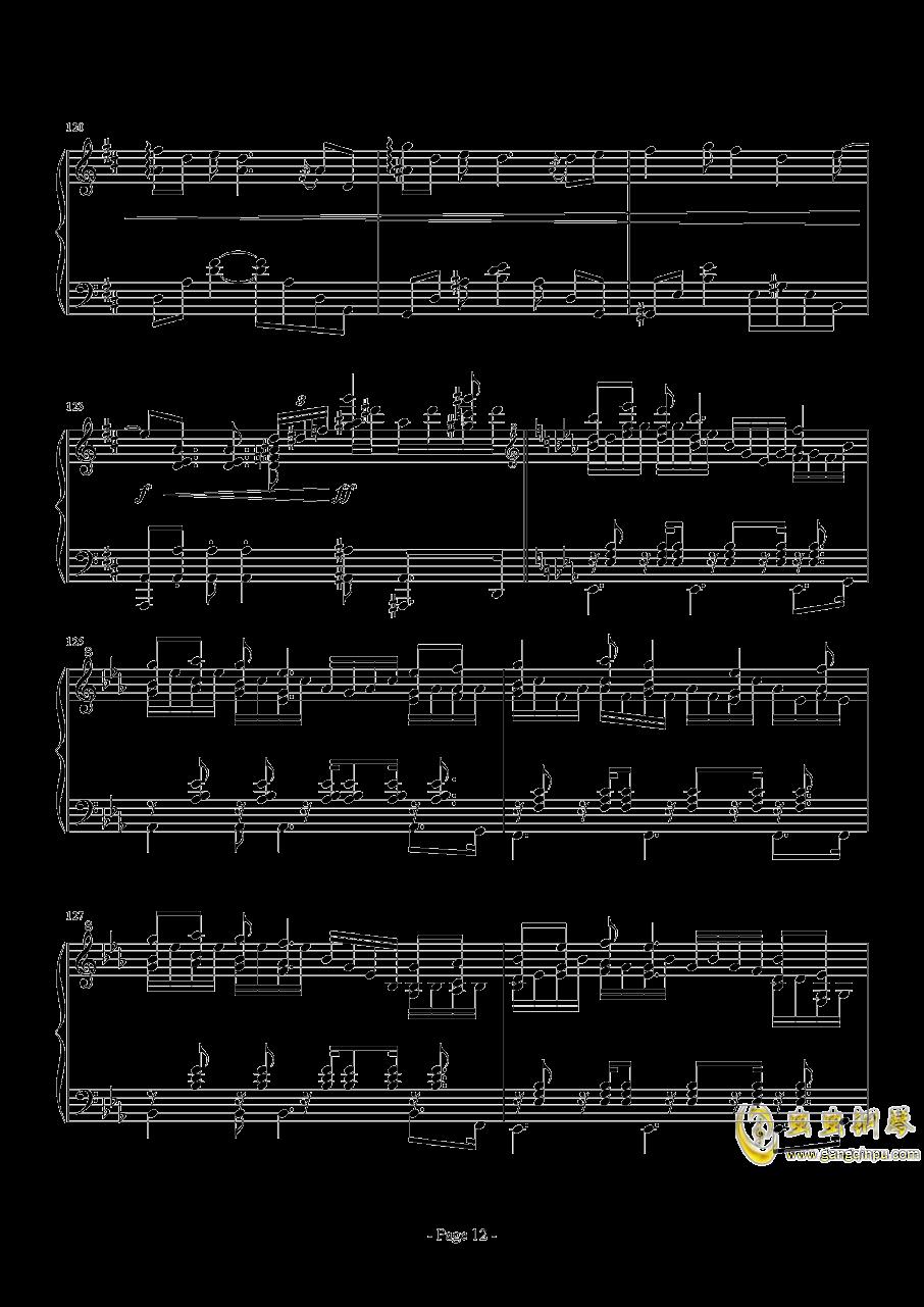 前进路上的欢乐时光钢琴谱 第12页