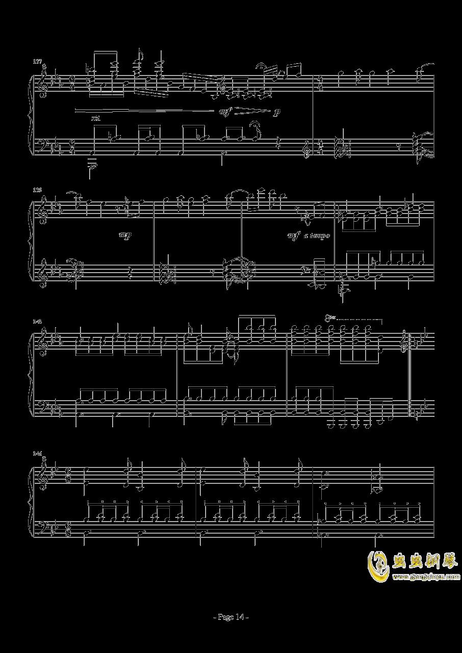 前进路上的欢乐时光钢琴谱 第14页