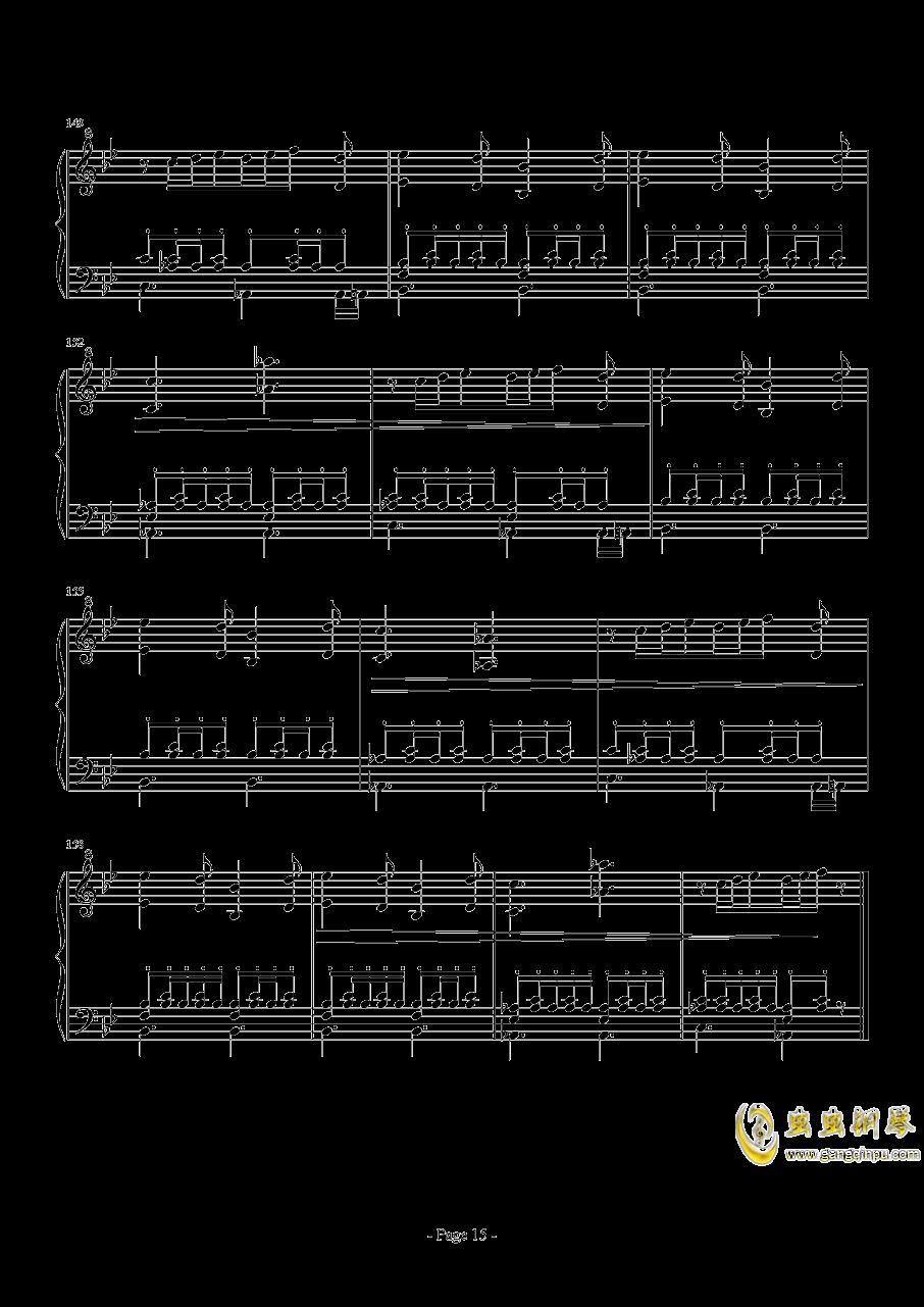 前进路上的欢乐时光钢琴谱 第15页
