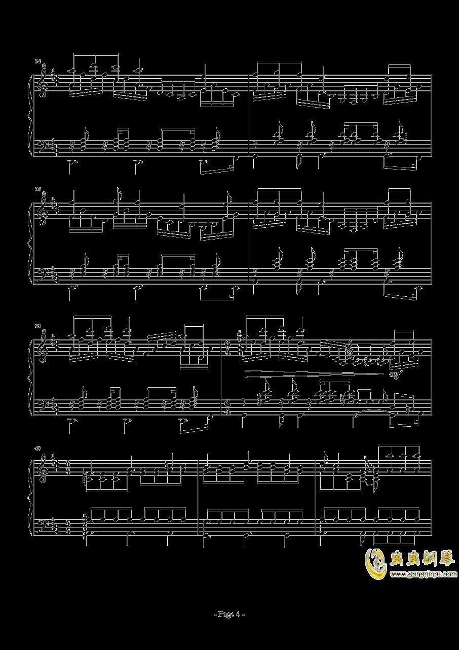 前进路上的欢乐时光钢琴谱 第4页