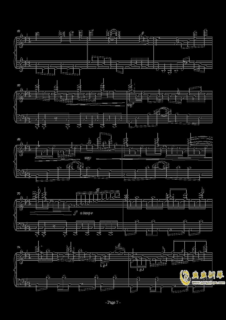 前进路上的欢乐时光钢琴谱 第7页