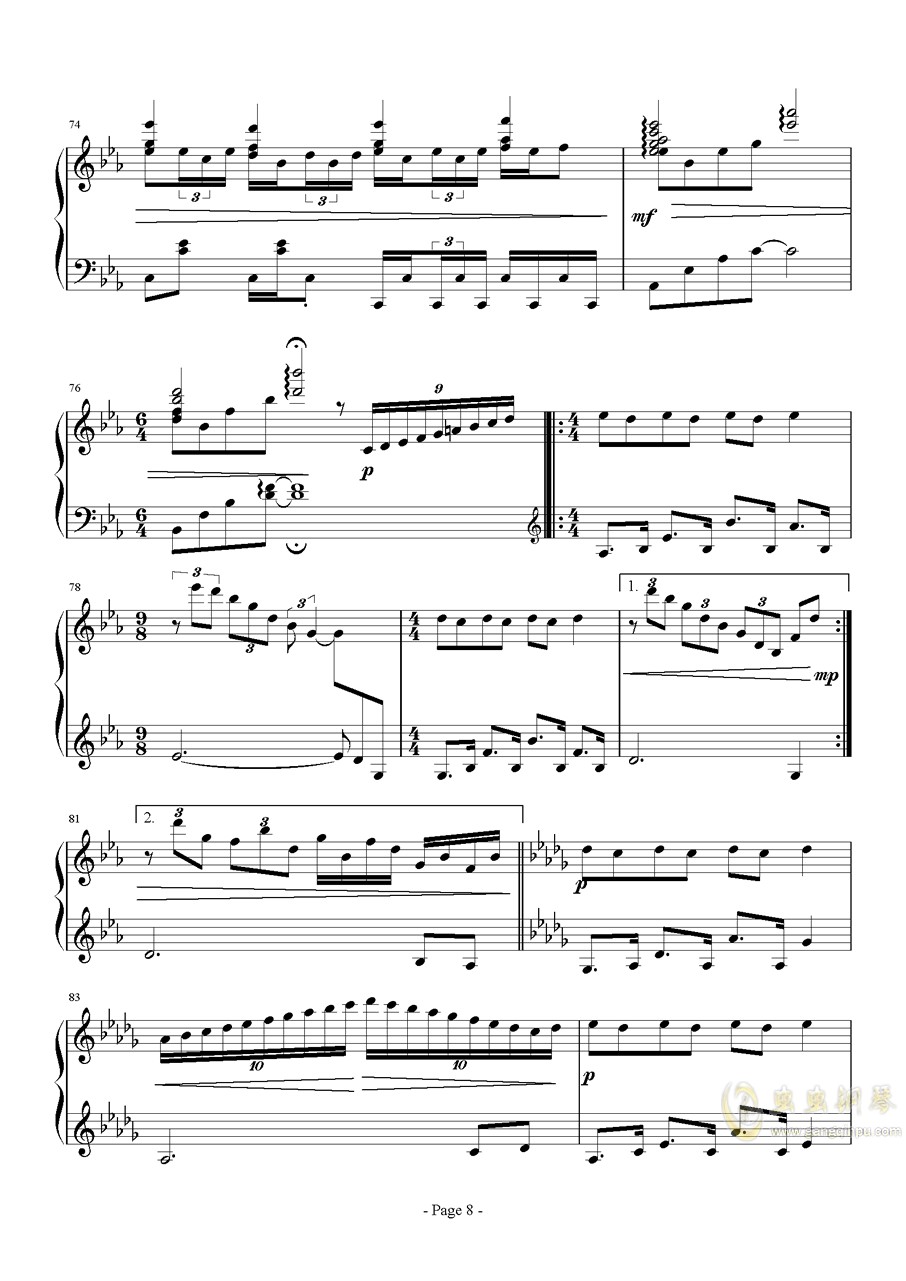 前进路上的欢乐时光钢琴谱 第8页