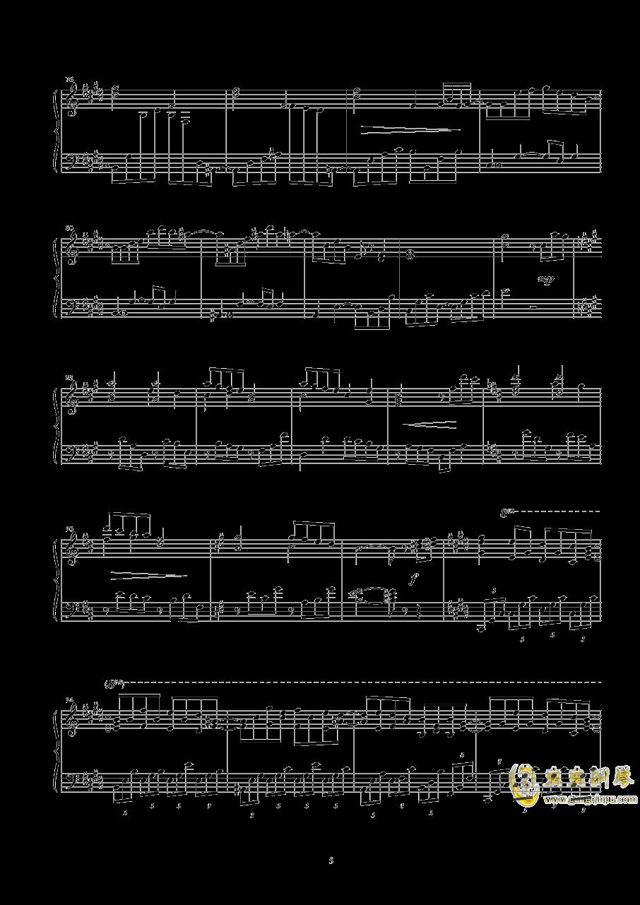 幽灵乐团钢琴谱 第5页