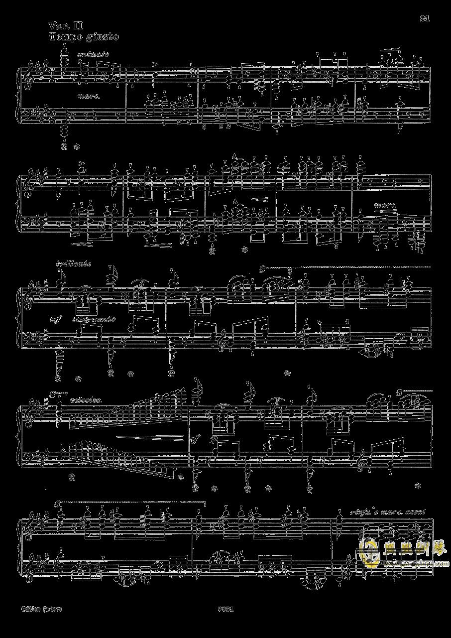 唐璜的回忆澳门星际官网 第21页