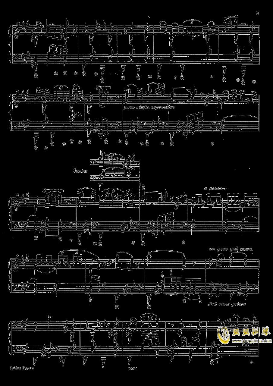 唐璜的回忆澳门星际官网 第9页