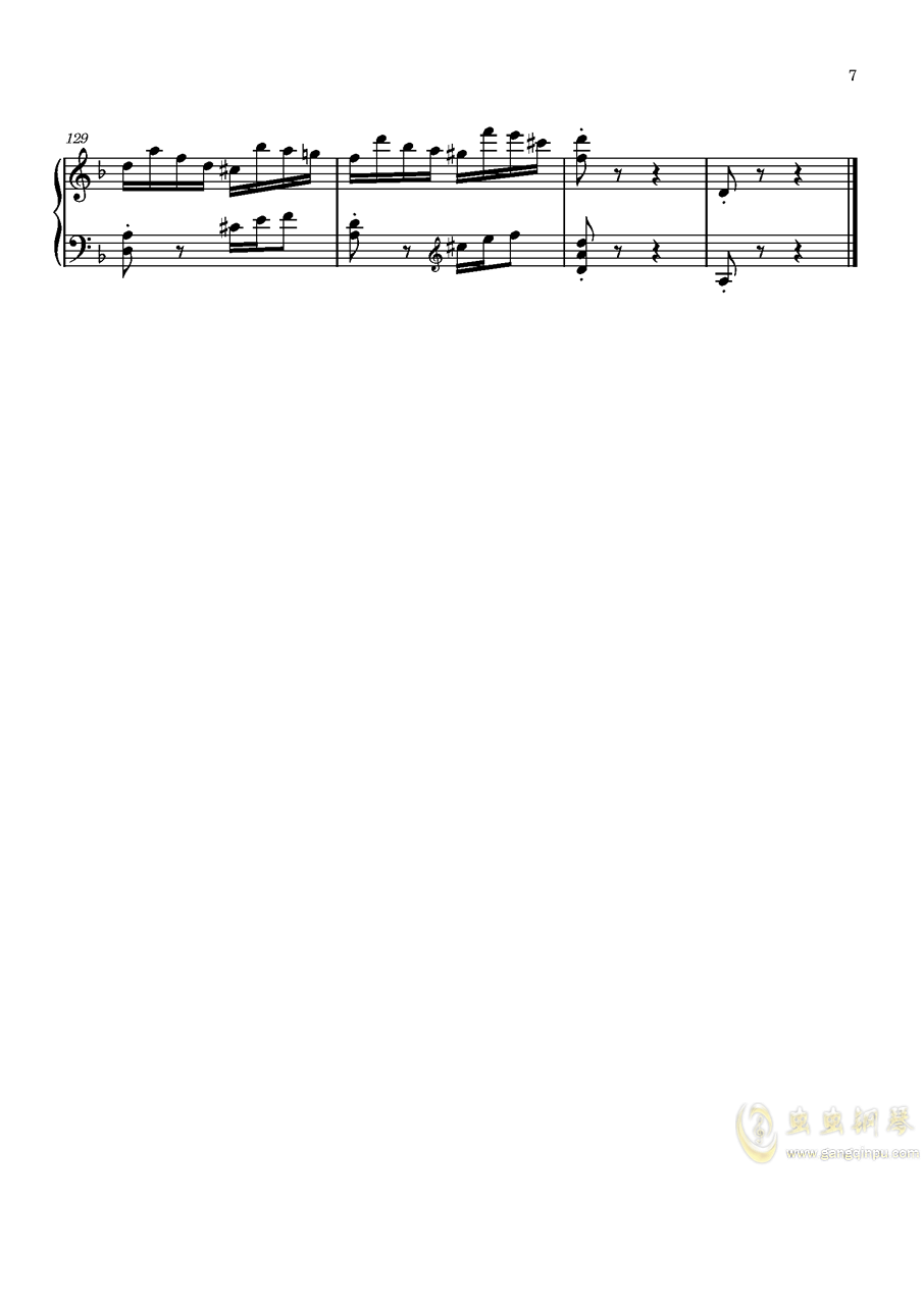 Etude in D Minor钢琴谱 第7页