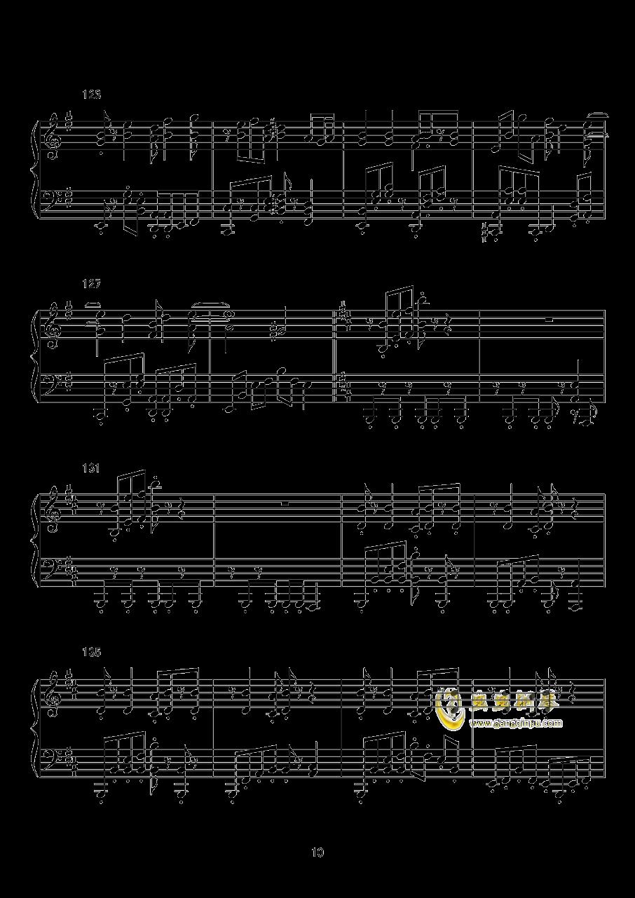 Dr. Latency的令人不眠之瞳钢琴谱 第10页