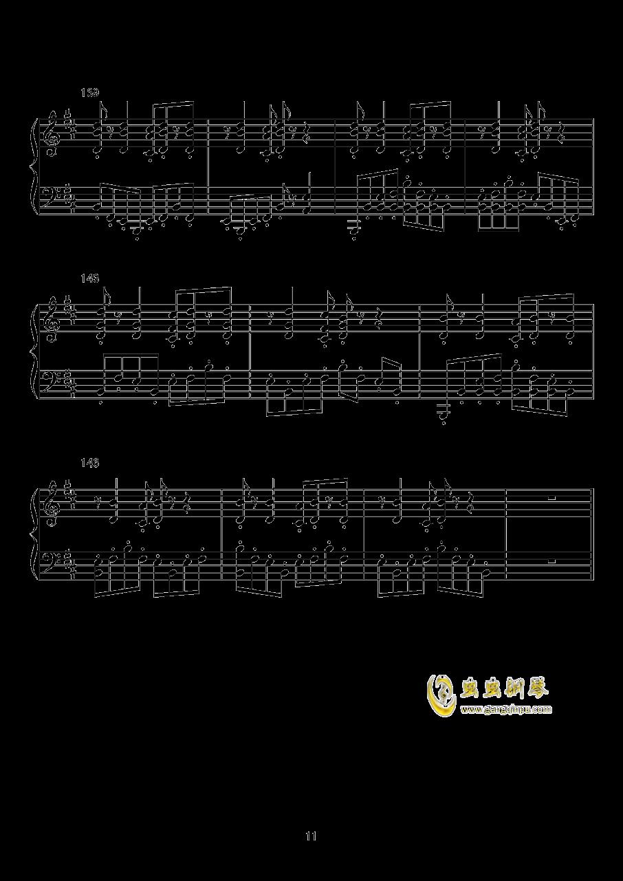 Dr. Latency的令人不眠之瞳钢琴谱 第11页