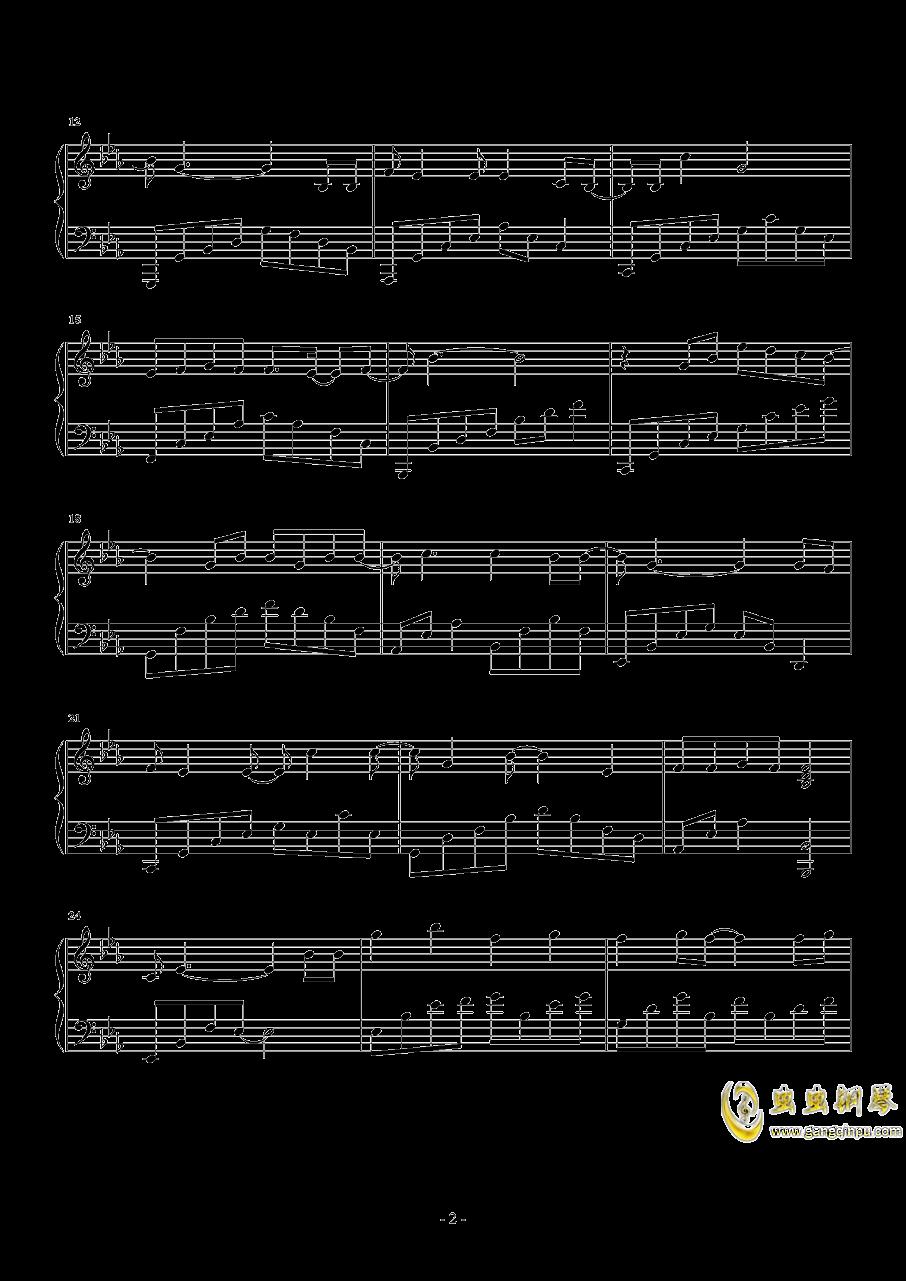 别再闹了钢琴谱 第2页