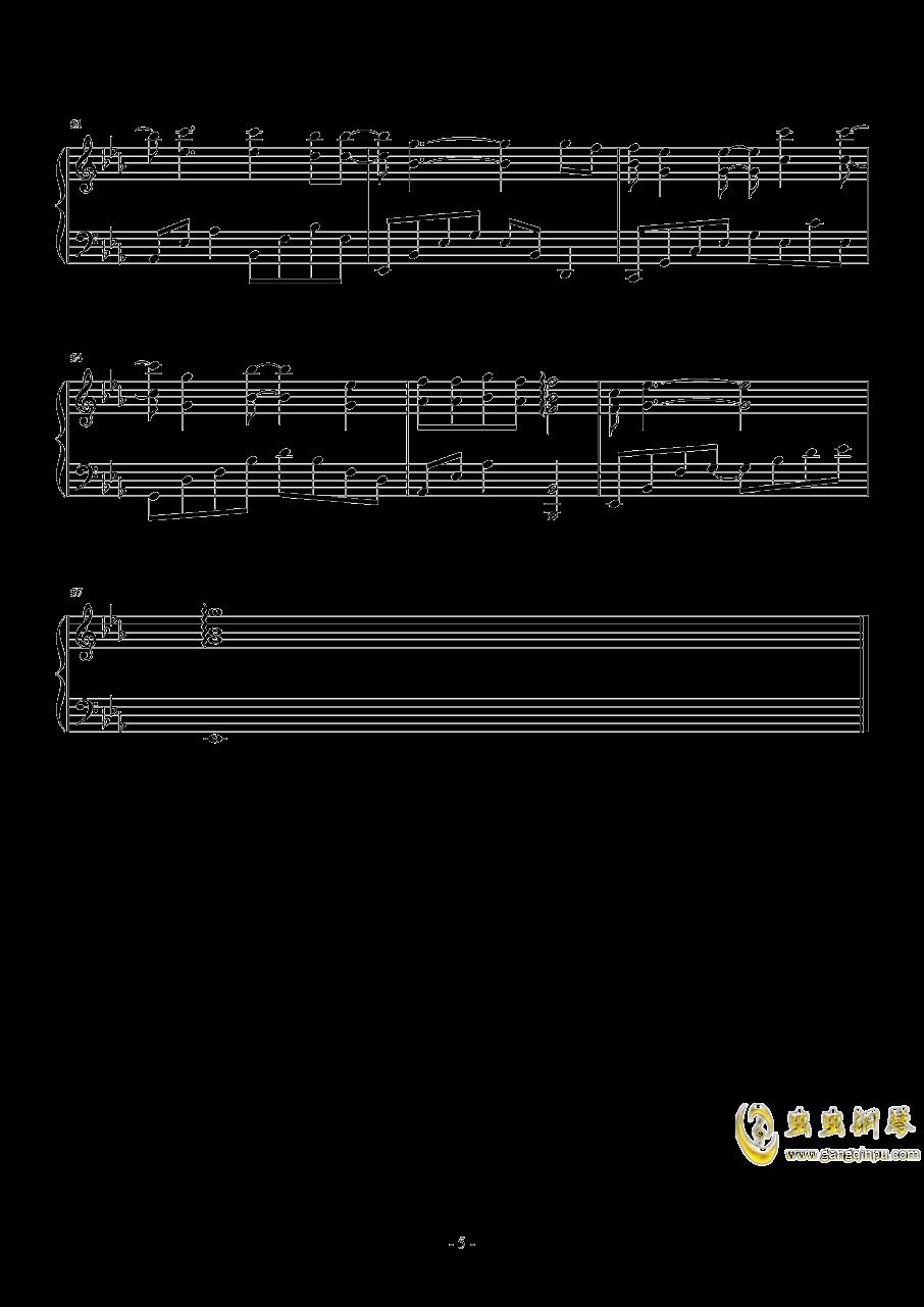 别再闹了钢琴谱 第5页