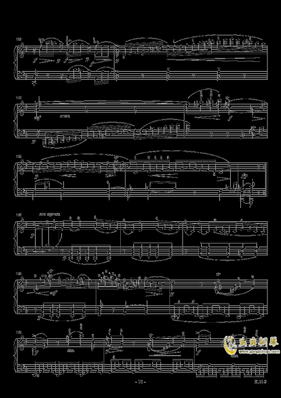 莫扎特a小调第八钢琴奏鸣曲K310钢琴谱 第10页