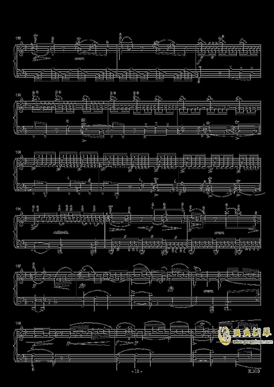 莫扎特a小调第八钢琴奏鸣曲K310钢琴谱 第11页
