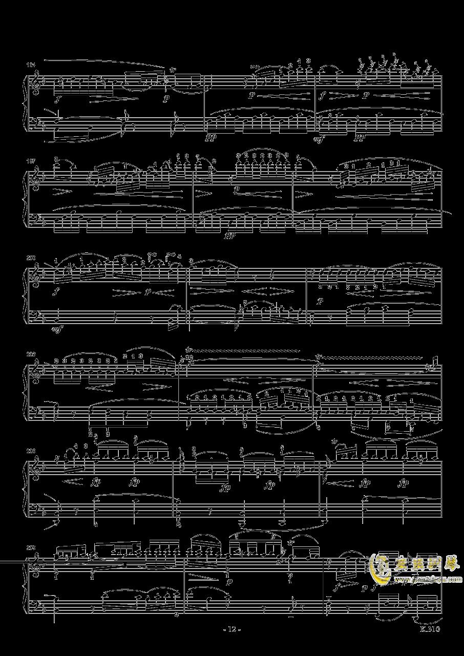莫扎特a小调第八钢琴奏鸣曲K310钢琴谱 第12页