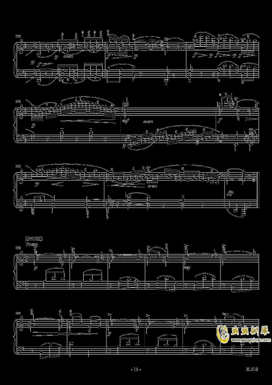 莫扎特a小调第八钢琴奏鸣曲K310钢琴谱 第13页