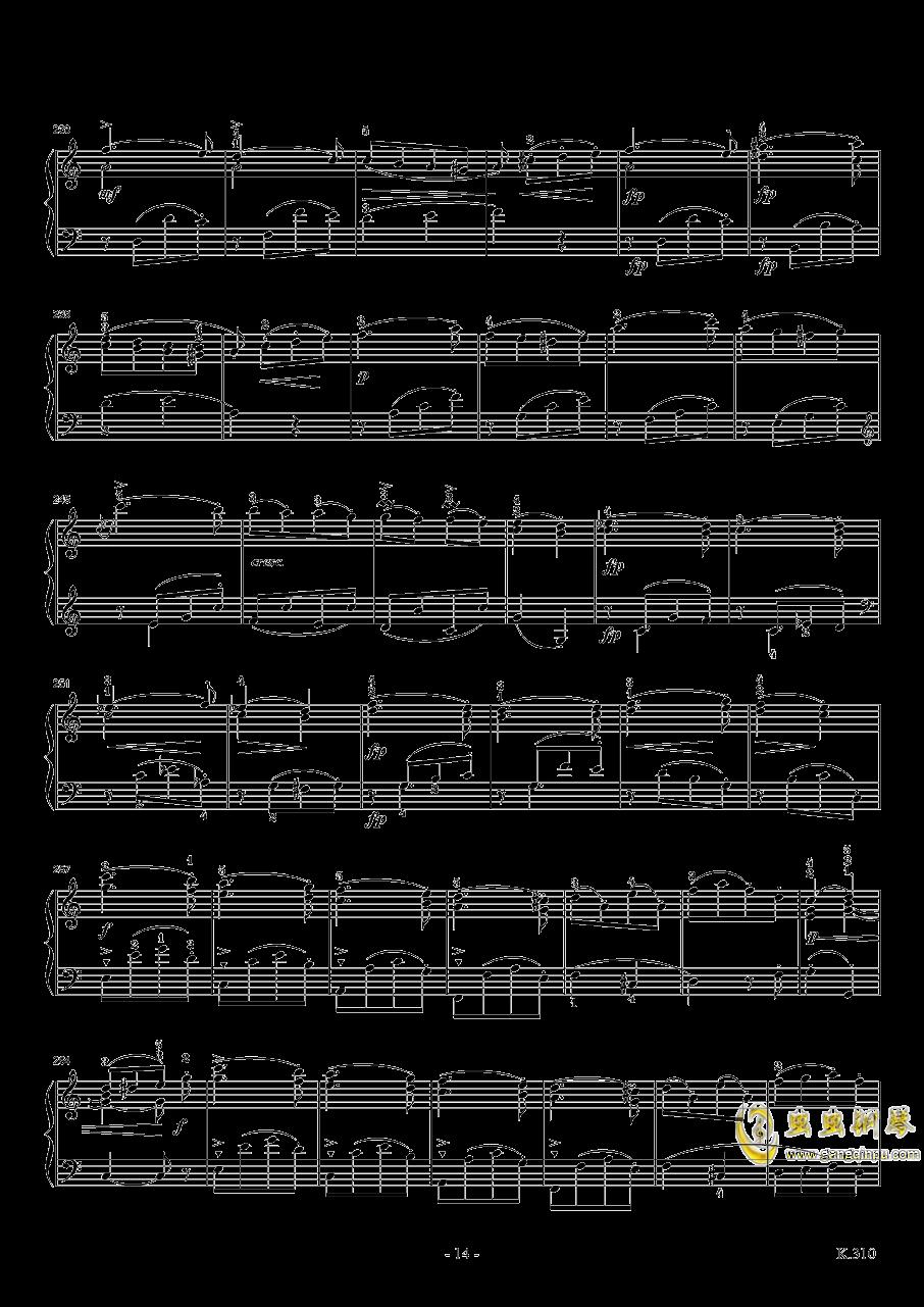 莫扎特a小调第八钢琴奏鸣曲K310钢琴谱 第14页