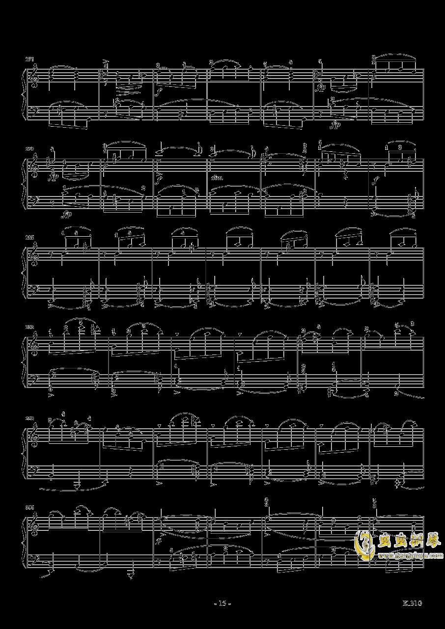 莫扎特a小调第八钢琴奏鸣曲K310钢琴谱 第15页
