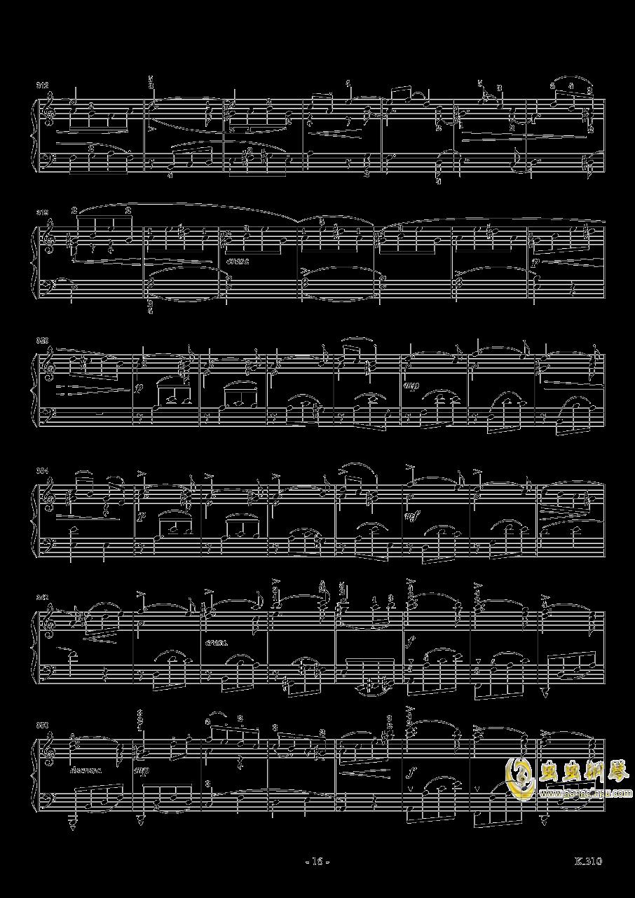 莫扎特a小调第八钢琴奏鸣曲K310钢琴谱 第16页
