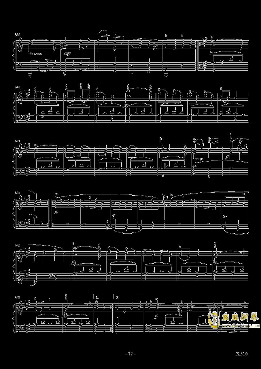 莫扎特a小调第八钢琴奏鸣曲K310钢琴谱 第17页