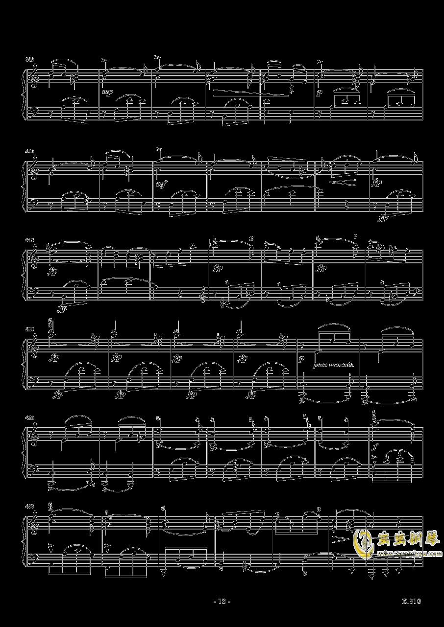 莫扎特a小调第八钢琴奏鸣曲K310钢琴谱 第18页