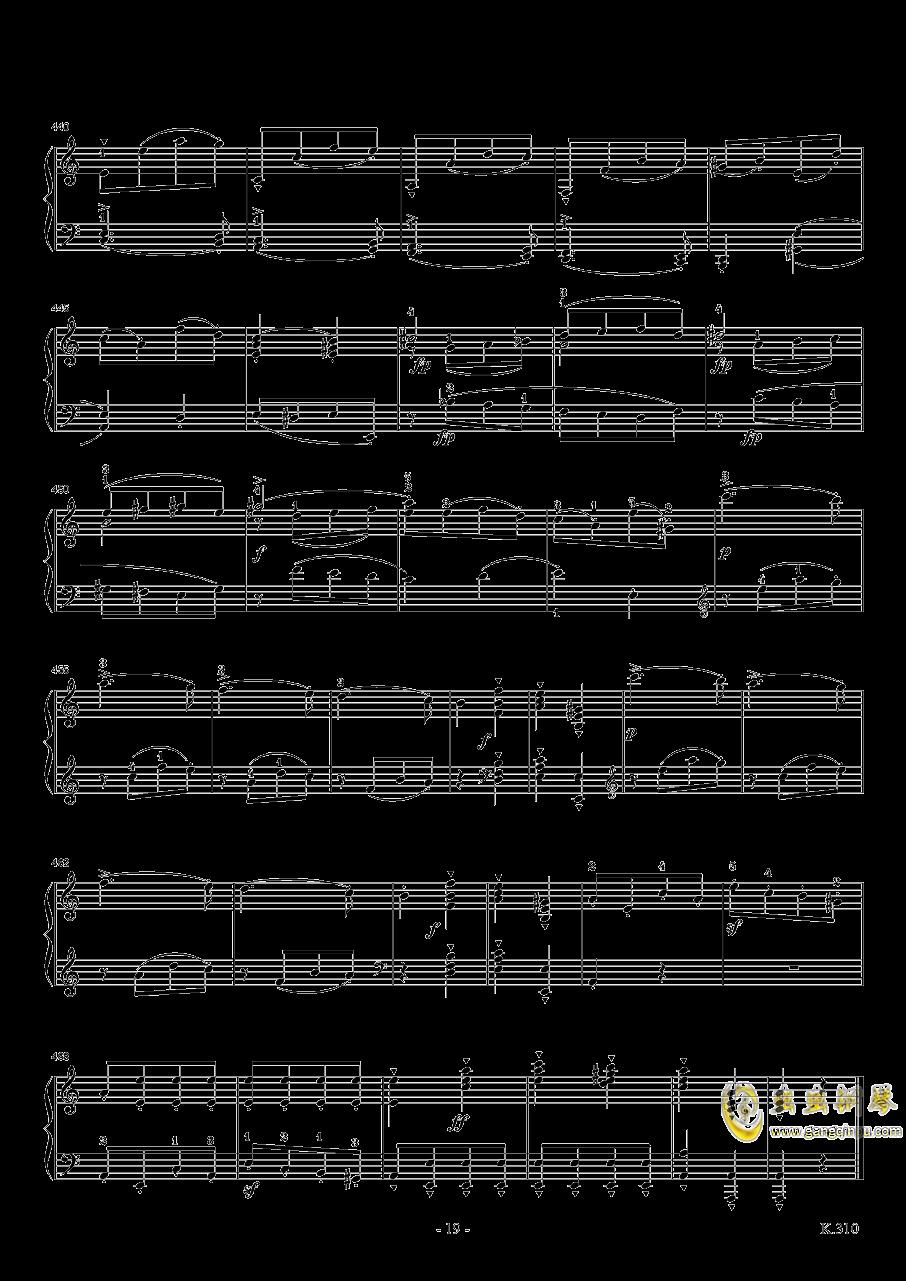莫扎特a小调第八钢琴奏鸣曲K310钢琴谱 第19页