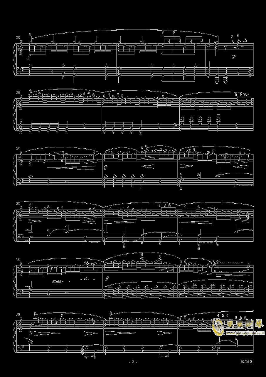 莫扎特a小调第八钢琴奏鸣曲K310钢琴谱 第2页