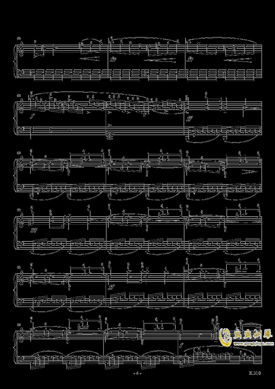 莫扎特a小调第八钢琴奏鸣曲K310钢琴谱 第4页