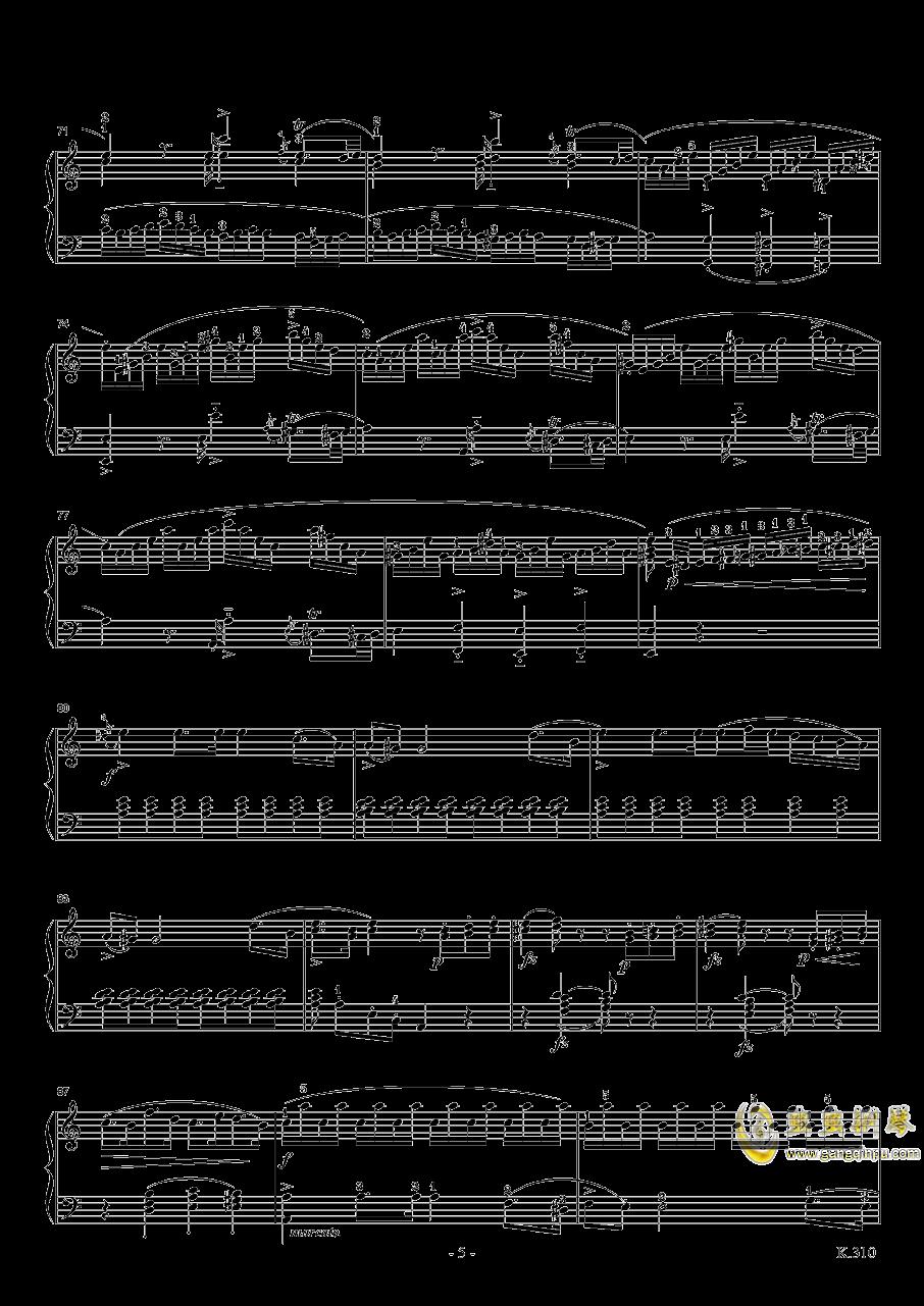 莫扎特a小调第八钢琴奏鸣曲K310钢琴谱 第5页