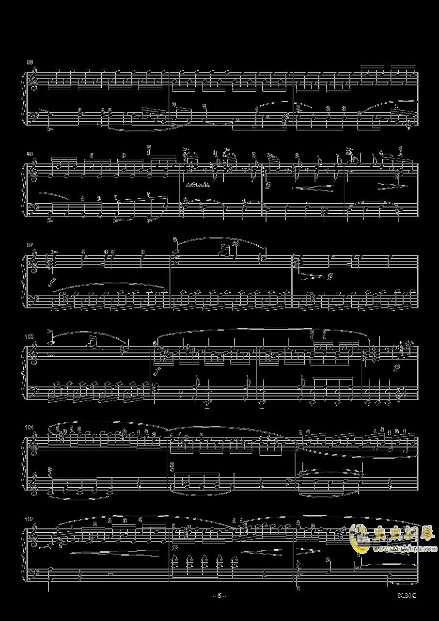 莫扎特a小调第八钢琴奏鸣曲K310钢琴谱 第6页