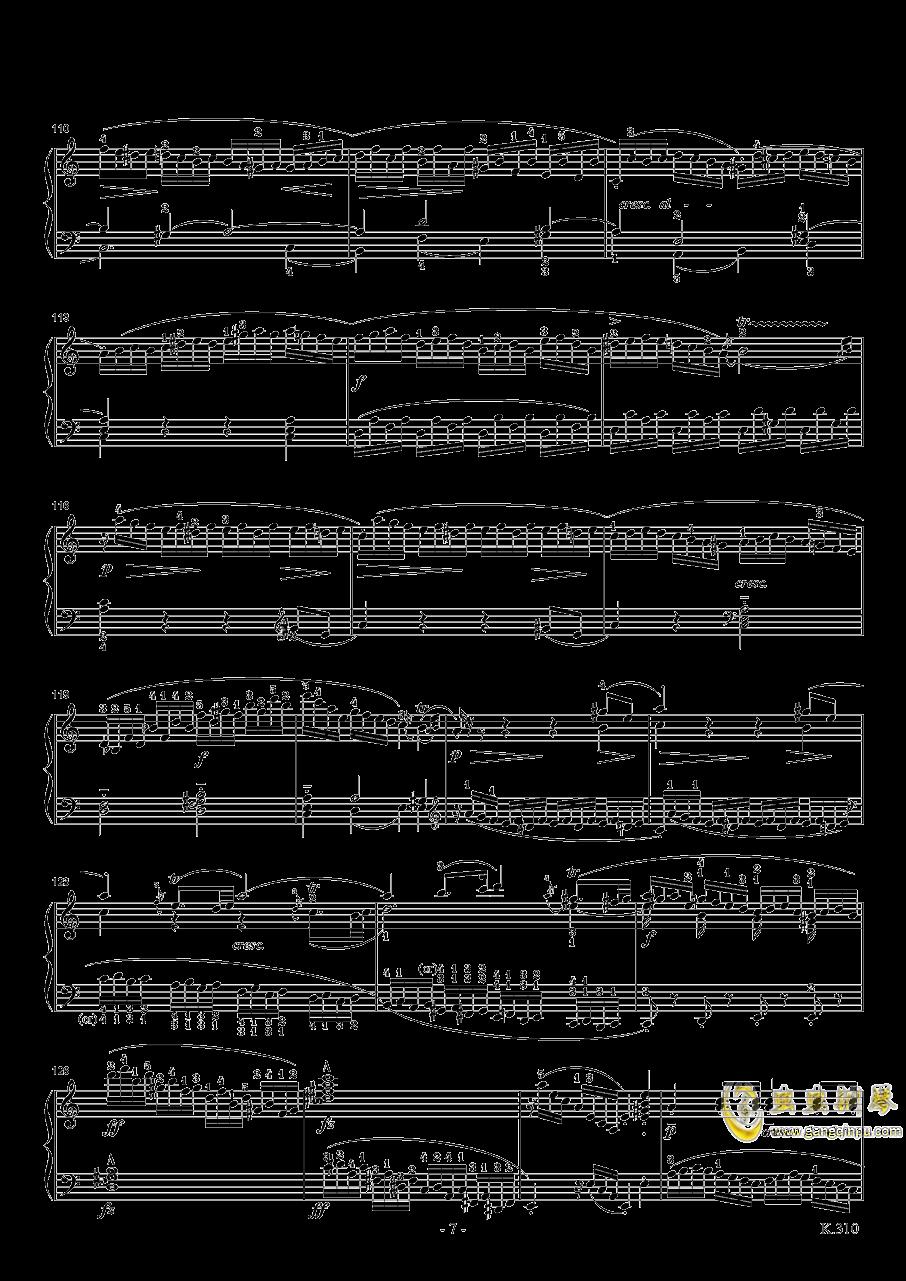 莫扎特a小调第八钢琴奏鸣曲K310钢琴谱 第7页