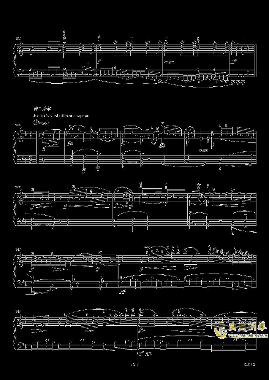 莫扎特a小调第八钢琴奏鸣曲K310钢琴谱 第8页